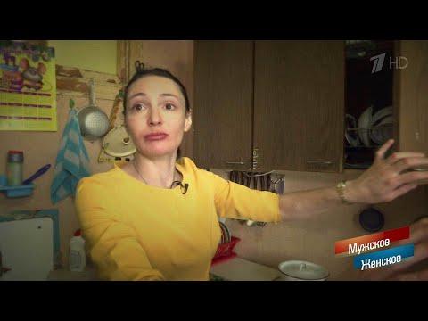 Исповедь калужанки. Мужское / Женское. Выпуск от 01.04.2020