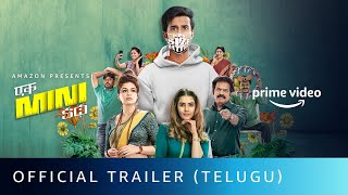 Ek Mini Katha - Official Trailer | Santosh Shoban, Kavya Thapar, Shraddha Das | Amazon Prime Video Image