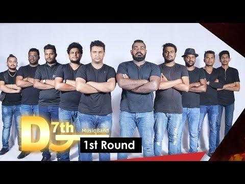 Derana Battle Of The Bands | Kottawa D7th ( 1st Round )