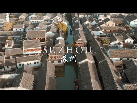 My Inspire Project EP9 - Tracing The Poetic Heritage of Water Town Suzhou