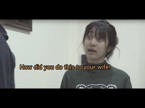 ป๊อปทำกับเมียแบบนี้ได้ไง!?