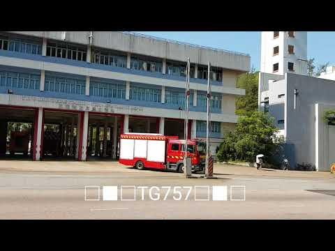 HKFSD F2706 MRU 香港消防