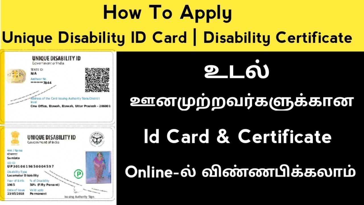 how to apply unique disability id  certificate in online