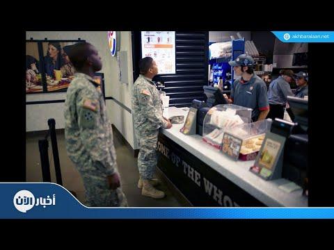 ثقافة البرغر تضرب وزارة الدفاع الأمريكية في مقتل  - 10:55-2018 / 10 / 17