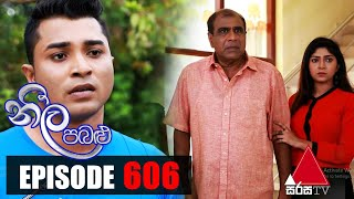 Neela Pabalu - Episode 606 | 28th October 2020 | Sirasa TV Thumbnail