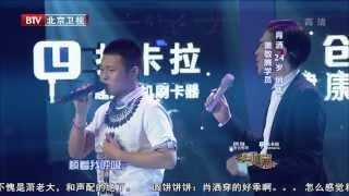 20130720 蕭敬騰 feat. 肖灑 - Superwoman