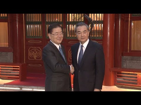 Chinese FM Meets ROK President's National Security Adviser
