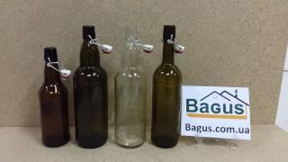 Бутылки с бугельной пробкой(Купить бутылки с бугельной пробкой в Киеве с доставкой по Украине можно тут: http://bagus.com.ua/g5195882-butylki-steklyannye., 2015-07-07T16:16:46.000Z)