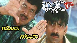 Khadgam Songs - Govinda Govinda - Ravi Teja
