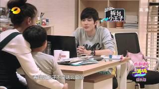 """《一年级》看点 Grade One 12/12 Recap: 陈学冬""""鹅式""""绕口令逗笑全场-Chen Xue Dong Funny Tongue Twister【湖南卫视官方版】"""