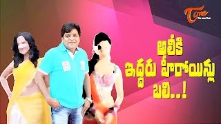 Ali Double Meaning Comments on Heroines
