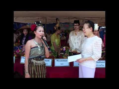 ปราจีนบุรี ผู้แทน 10 ประเทศสมาชิกอาเซี่ยนแข่งขันจัดกระเช้าผลไม้งานวันเกษตรปราจีนบุรี