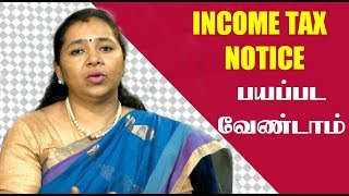 Income tax notice? don't panic  tamil live news, tamil news live,  tamil news redpix