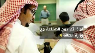 السعودية تبدأ عصر نهاية النفط