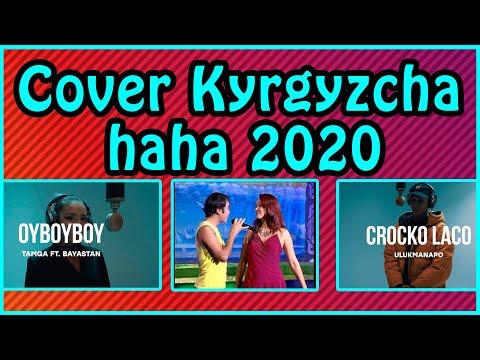 Кыргызча хит ырларга күлкүлүү каверлер/ Kyrgyz Cover (Под исполнением @azyk_simpson)