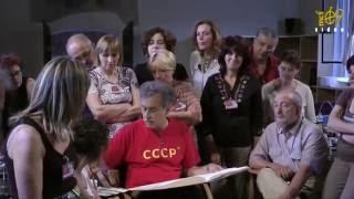 Pedro Cano: Desnudos de Papel