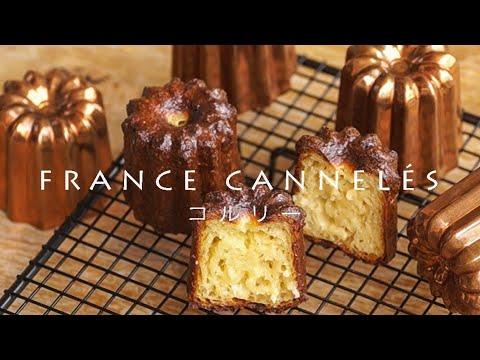 """Seven hướng dẫn làm Bánh Pháp Ca-Nơ-Lê """"Cannelés De Bordeaux"""" và chỉ cách nấu sữa đậu nành ngon nhất"""