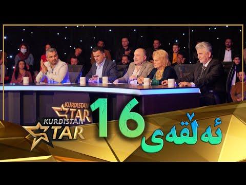 kurdistan star Qonaxi 4 alqay1 MP4