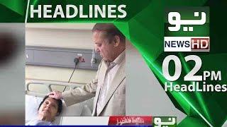 News Headlines - 02:00 PM | 13 June 2018 | Neo News