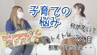 モコママさんのチャンネル mokomama family https://www.youtube.com/ch...