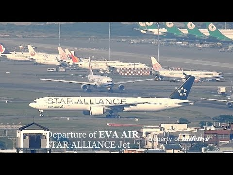 Departure of EVA AIR STAR ALLIANCE jet-with ATC
