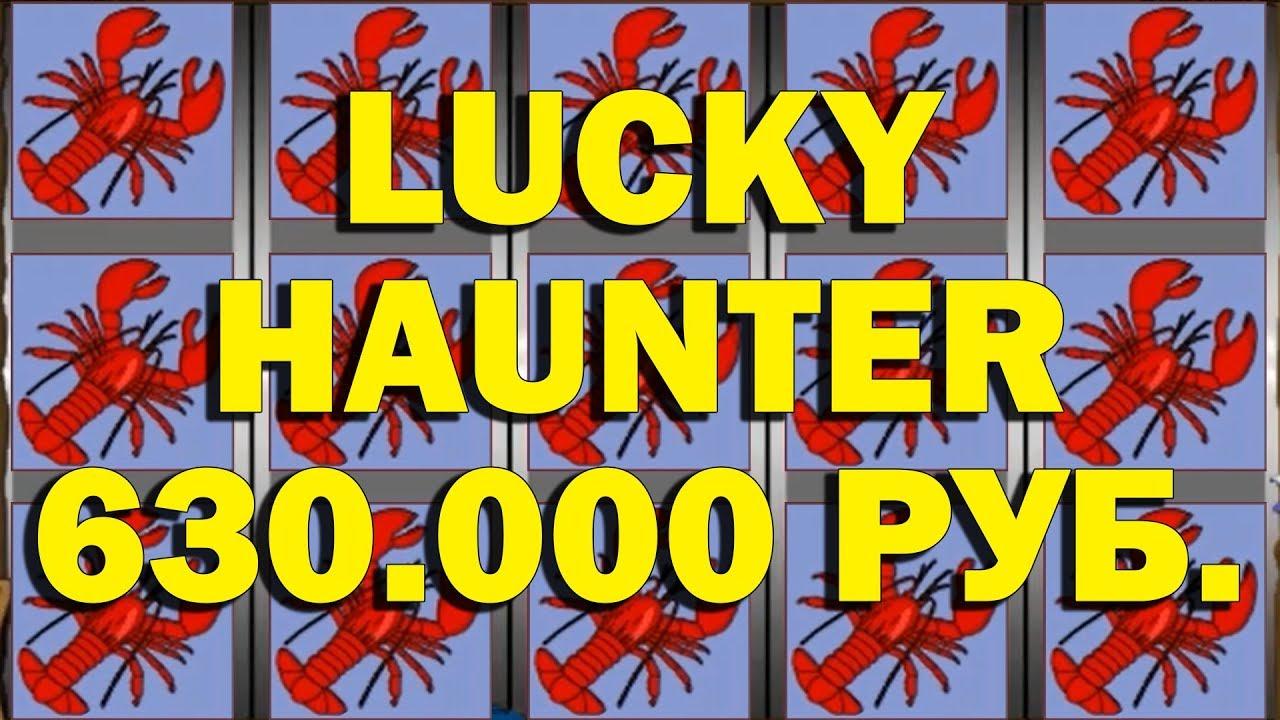 Игровые Автоматы Казино Вулкан Победа слот Баксы - Money Game Дал Хороший выигрыш ставка 450 рублей.