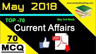 70 Important MCQs | May 3rd Week | Current Affairs + Static GK Based on Current Affairs 2018