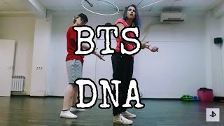 BTS DNA Dance Cover Tutorial by July Dance
