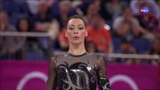 Catalina Ponor EF FX London 2012 Olympics Floor Finals