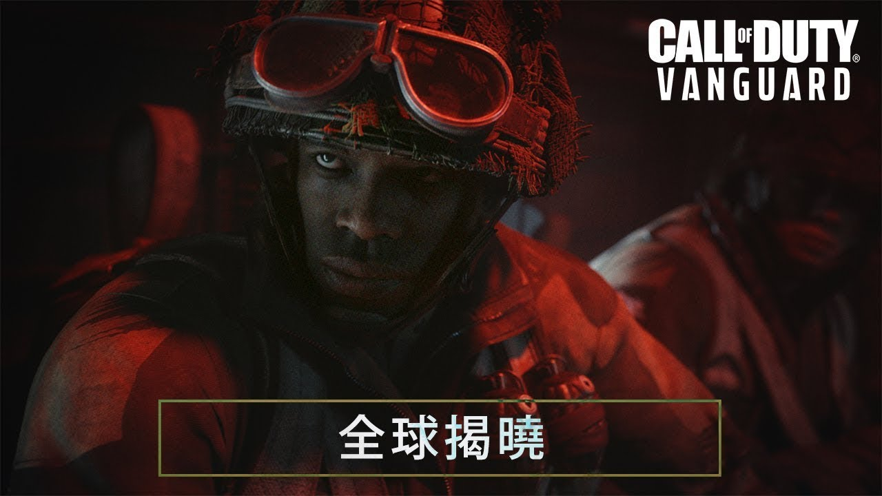 PS5 | PS4《決勝時刻®:先鋒》揭曉預告片