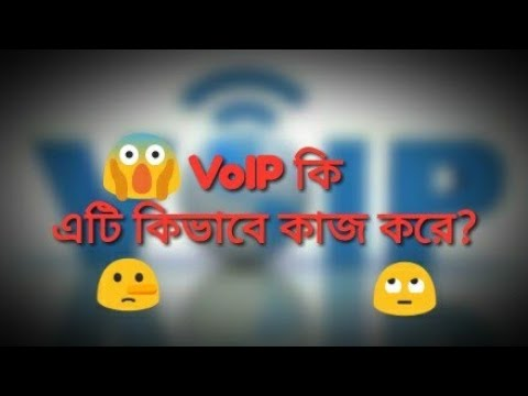 voip?-how-it's-work?-how-to-use-free?-(-bengali-)