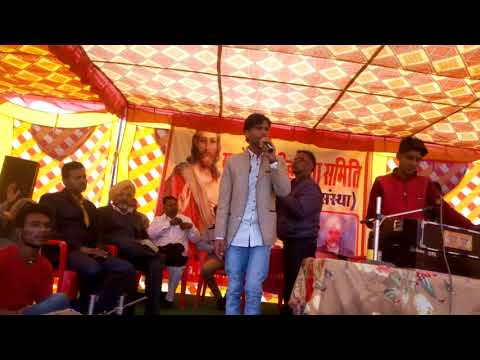 Sam max Gada Paap Ka Chod Diya rajhanstan miting
