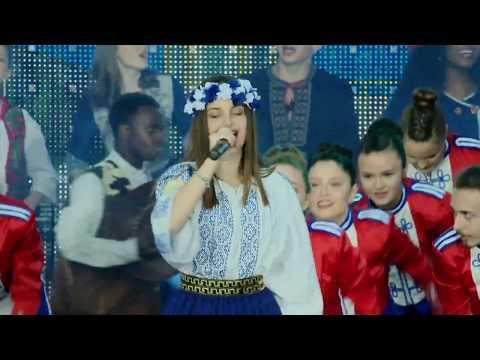 IFLC 2017 - ROMANIA - Full HD
