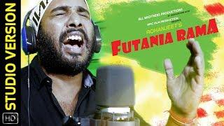 Futania Rama | Studio Version | Odia Album | Kumar Tutu | Rohan Kumar Dash | Pritam Kumar Das
