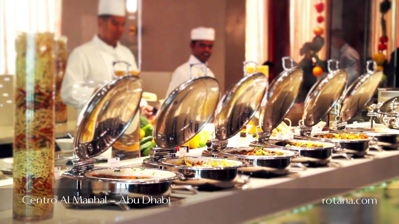 Restaurants centro al manhal abu dhabi uae youtube for Al manzool decoration abu dhabi