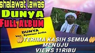DUNYA SHOLAWAT LAWAS | SHOLAWAT LAWAS | isadul ahbab full album Di DIJAMIN GLERR