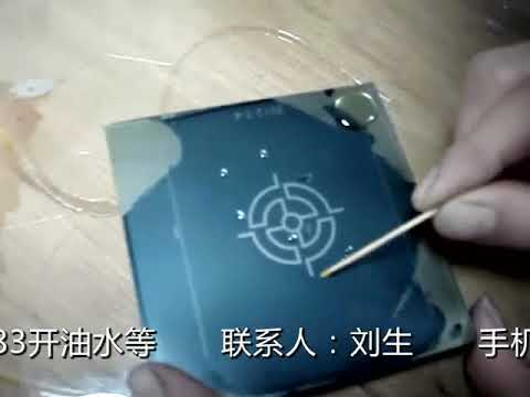 upart demo how to make the steel plate for pad printing
