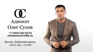 Возврат некачественной одежды после истечения гарантийного срока(, 2014-06-25T00:11:31.000Z)
