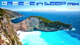 Download GREECE in DEEP Mix 1 # Dj Nikos Danelakis # Best of Greek Deep Music