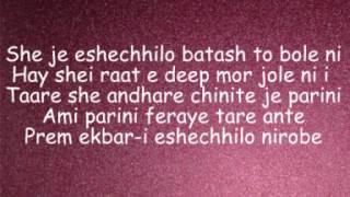 Prem Ekbari esechilo nirobe - Lata Mangeshkar