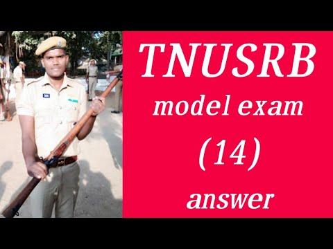 TNUSRB model exam (14) answer