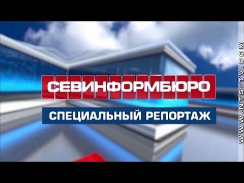 Спецреп. Севастопольские больницы и поликлиники объединят в два амбулаторно-поликлинических центра