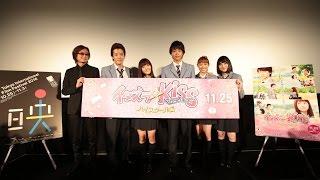 第29回 東京国際映画祭 (29th Tokyo International Film Festival) 特別...