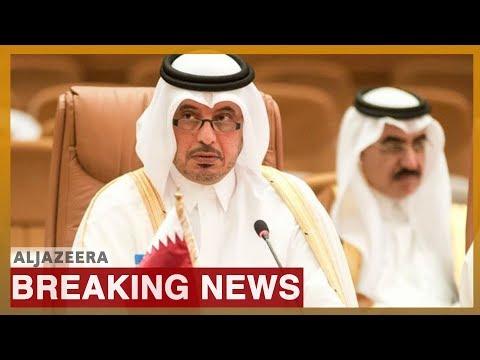 Qatar PM to attend Saudi Arabia summit