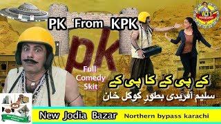 PK From KPK Full Comedy Skit W11 By Saleem Afridi