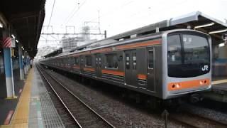 【廃車直前】205系武蔵野線M62編成 新松戸発車