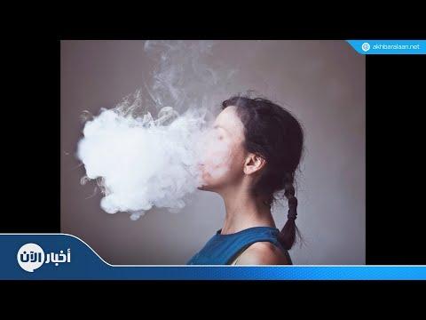 دراسة: التدخين يصيب الجنين بالحَوَل  - 13:55-2018 / 11 / 10