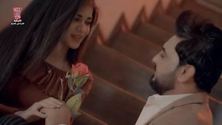 علي الفراتي - ونيت من فركاكم - ( فديو كليب حصري ) 2018