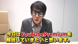 【AbemaPrime】YouTuberミカキンデビュー【三上洋】 thumbnail
