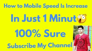 How To increase Speed Of Any Andriod Mobile/ Tablet Problem Solved-2018- Urdu/Hindi